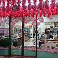 7-11櫻花主題店~華盛頓櫻花季~~7-11頂東門市