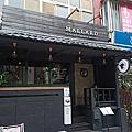 Mallard Grilled Cheese Eatery 野鴨小餐館