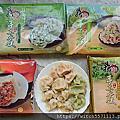 鼎尚鲜水餃~~高麗菜/韭菜/韓式辣味/瓜仔雞4口味~~