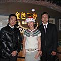 2006 Christmas Party - Taipei