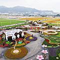 2014 新社花海 & 台中國際花毯節 ( 空拍篇 )
