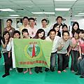 2010.09.21_中秋團圓感恩晚會