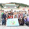 2009.10.10_社青fun輕鬆~台北一日遊
