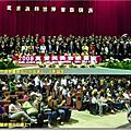 2009.11.06_真愛與美音樂饗宴