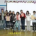 2009.12.20_桃區感恩晚會