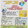 2010.06.26_桃區會館開幕茶會