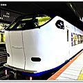 2013.12.05 京都自由行 D1