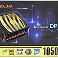 Thermaltake Toughpower DPS G 1050