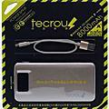 tecrous特客樂事雙向快充行動電源