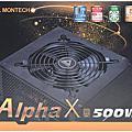 MONTECH ALPHA X 500W