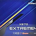 ASRock X570 EXTREME4