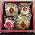 20070323-奇華喜餅