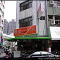 精誠路小吃店(3)-京頂 (營業中)。虱目魚粥 (已歇業)
