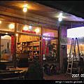 20070505-三義 田媽媽客家料理。神雕邨複合式茶棧