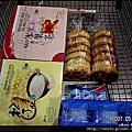 悠遊D6-20070526 台北Costco(汐止店)