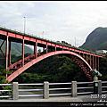 悠遊D3(2)-20070523 桃園角板山-拉拉山民宿
