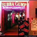 香港食-阿甘蝦餐廳 BUBBA GUMP (0630)