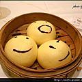 愛美食-國外篇
