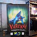 20110225-太陽劇團Cirque du Soleil