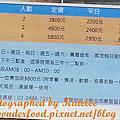 2014.10.01~10.02緹閣溫泉會館