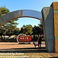 2018.01.14福林公園