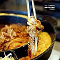 한음식 Hancook 韓酷客美食餐廳