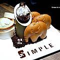 Simple by elephant garden
