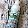 NewClean新可靈 奈米長效保潔劑