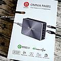 亞果元素   ADAM elements OMNIA PA601 旅行萬用 USB / QC3.0 / Type-C 獨立6合一多功能充電器
