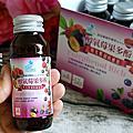 Pro Natural普羅天然醇氧莓果多酚