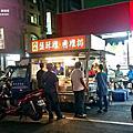 香香鹽酥雞•香雞排