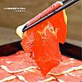 小北澤壽喜燒專門店-青海店