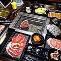 一燒十味昭和園東光町-新竹東光店