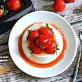 吉菓ichico有機草莓
