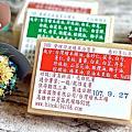 黛裡荷波DHB 手工冷壓肥皂 檜木精油 (台灣檜木工場)