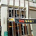 BAFA咖啡館