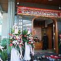 2007-04-28 表哥結婚