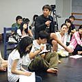 黃磊老師上課實錄-專業進修班