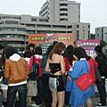 2009校園電影同樂會-輔英科技大學