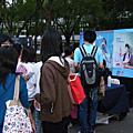 2009校園電影同樂會-東海大學