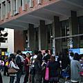 2009校園電影同樂會-嘉南藥理科技大學