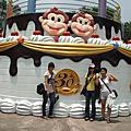 20090523 免費遊六福村之旅