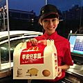 廣告-麥當勞 紅包篇