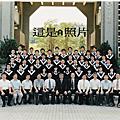 機電97畢業團拍