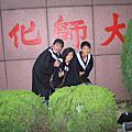 20080613學士服拍照