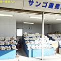 京阪神之旅~2014