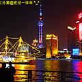 上海杭州之旅~2016