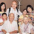 爺爺百歲大壽