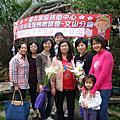 101年春季旅遊-陽明山竹子湖海芋(發現生活園藝)-2012/04/22