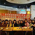 101年歲末聯歡(茄子咖哩公館店)-2012/12/16
